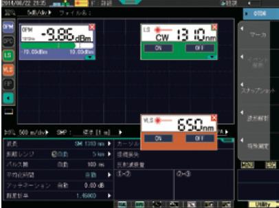 Tính năng của máy AQ7280